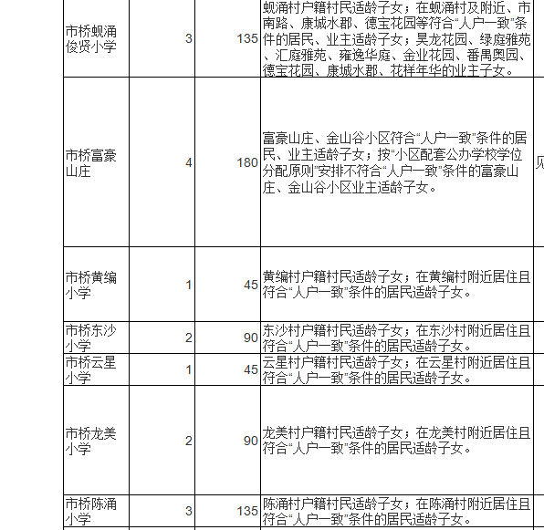 1517211886(1).png