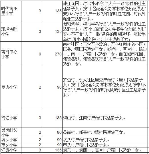 1517213704(1).png