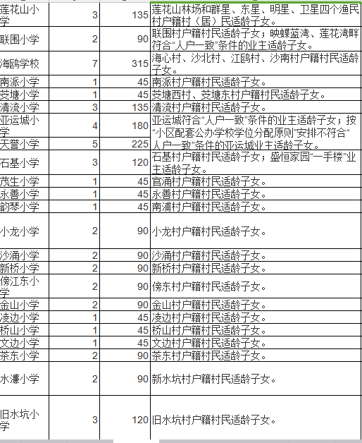 1517213862(1).png