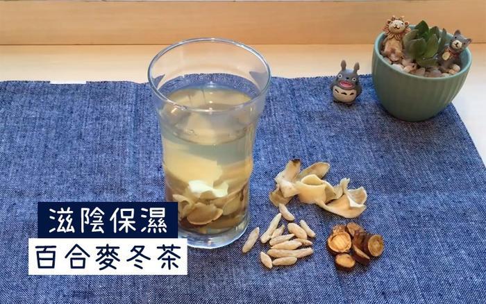 滋潤保濕茶療.jpg
