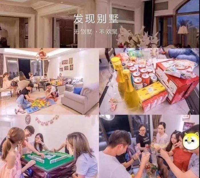 惠州紫来龙庭温泉别墅¥699=5房别墅 独立ktv 全自动麻将 私家温 .
