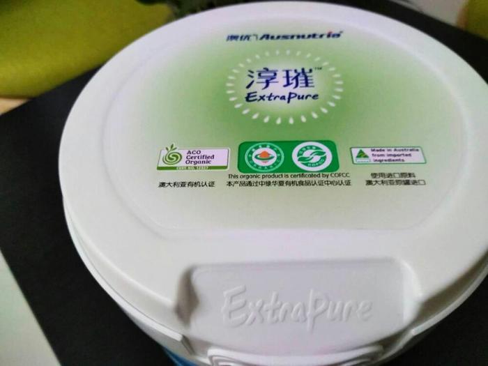 ��il�d�ik_澳优淳璀,一款来自纯澳洲进口有机奶粉