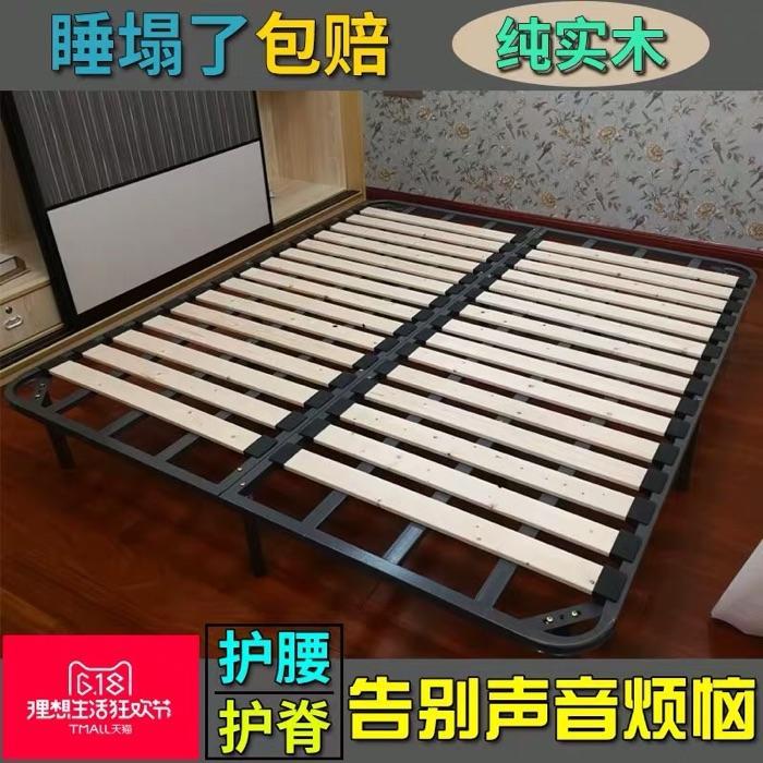 转让99成新尚品宅配床和海马床垫