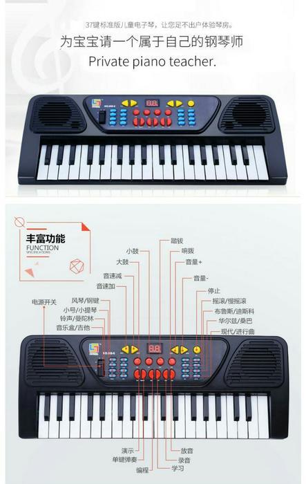 儿童电子琴.jpg