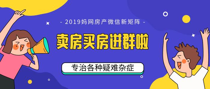 默認標題_公眾號封面首圖_2019.01.11.png