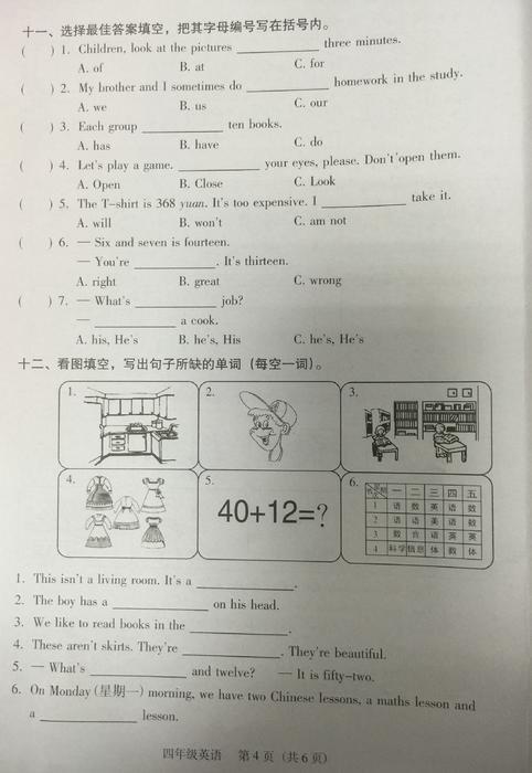 英语-4.jpg