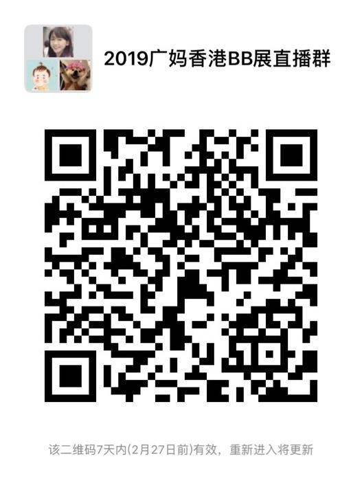 微信图片_20190220100405.jpg