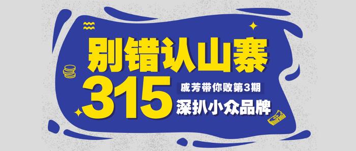 默认标题_公众号封面首图_2019.03.12.png