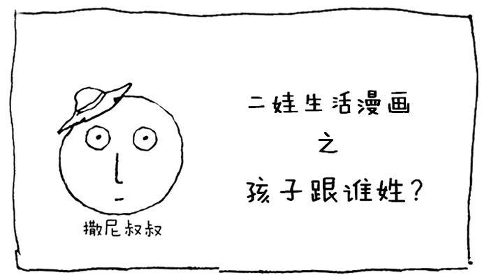 漫畫頭_副本.jpg