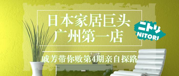 默認標題_公眾號封面首圖_2019.04.02.png