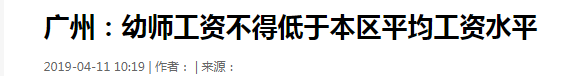 1554952479(1).jpg