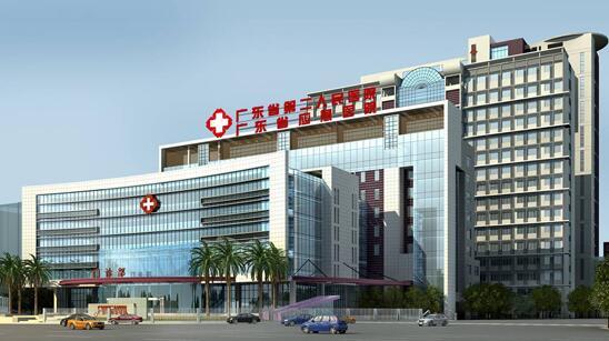 广东省第二人民医院产检攻略,在这生娃都要看看!