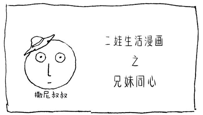 漫画头_副本.jpg