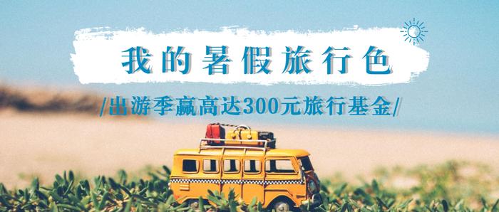 福州平潭岛5天,承包整个水清沙幼的海滩