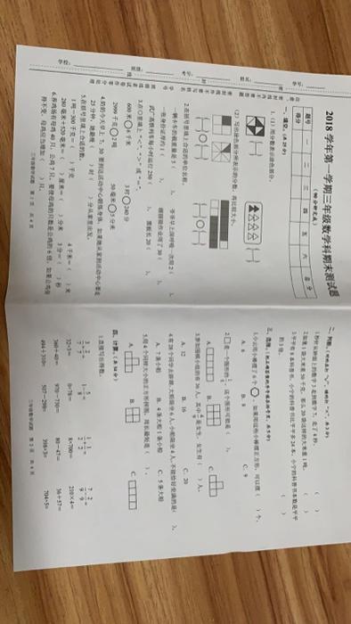5c4152cf104f1.jpg