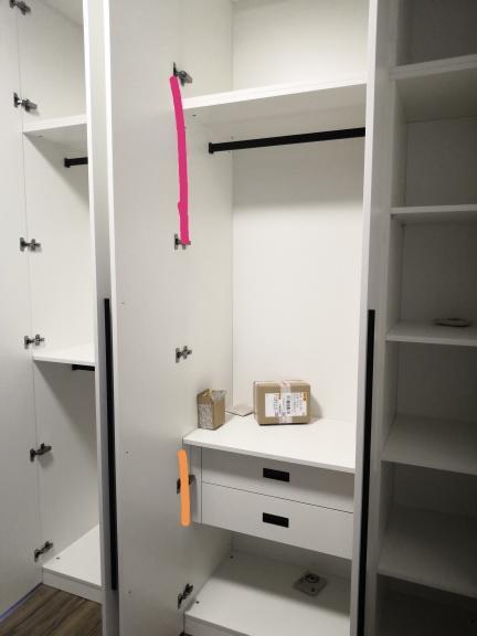 幕意木上给我家做的提成,衣柜算怪咖v提成不?.商丘室内装修设计师的抽屉是多少钱图片