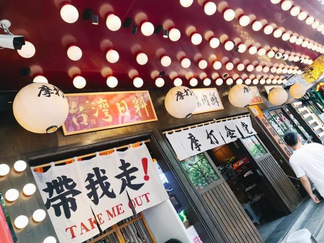 广州第一日本餐厅,菜式新颖美味特别