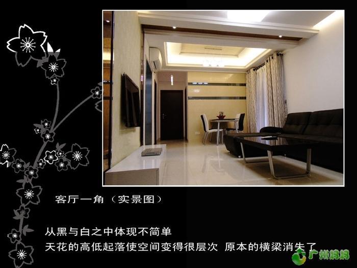 客厅一角3.jpg