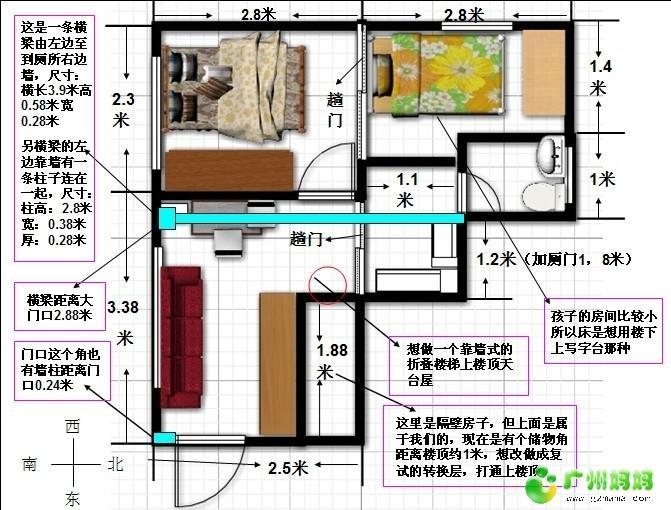 补充房子横梁尺寸.jpg