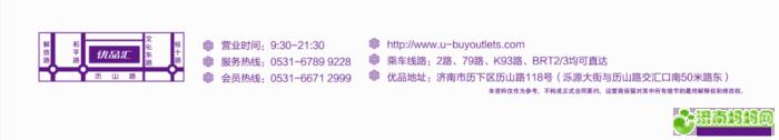 QQ图片20150228150554.png
