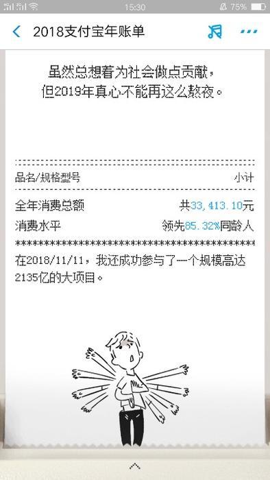 5c3451ef8cdf9.jpg