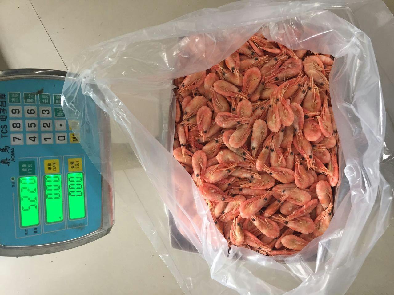 北极虾330元包邮10斤