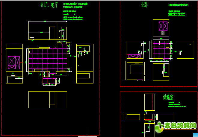 水电改造位置图纸设计