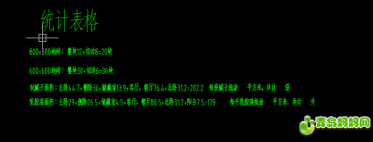 QQ截图20140927211159.png