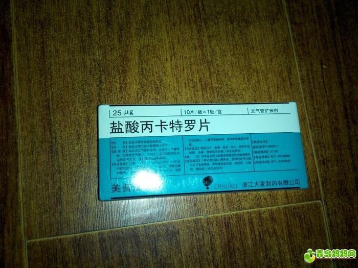QQ图片20141210140117.jpg