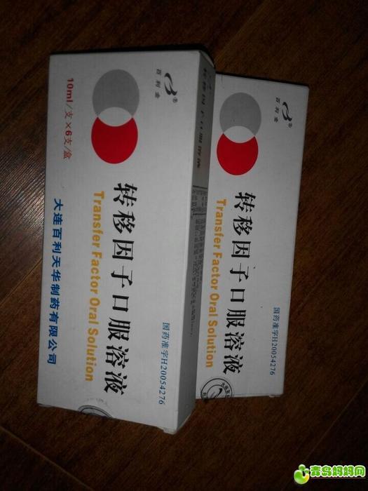 QQ图片20141210140122.jpg