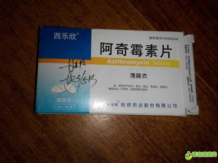 QQ图片20141210140139.jpg