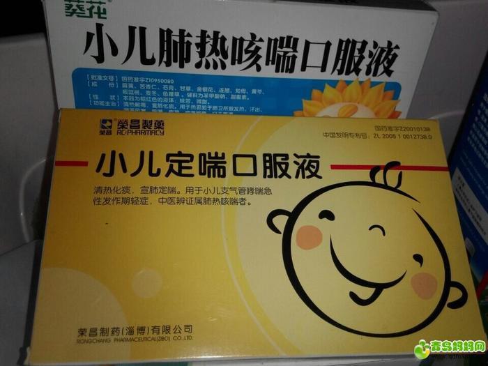 QQ图片20141210140143.jpg