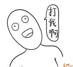 u=3798893628,3253117704&fm=21&gp=0.jpg