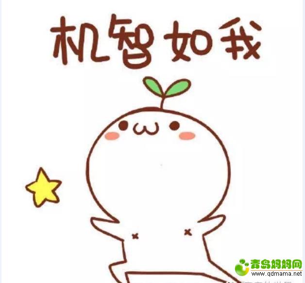 zhuangshuqing2001_1468843310583_34.png