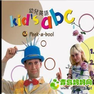 Kid\'s ABC.jpg