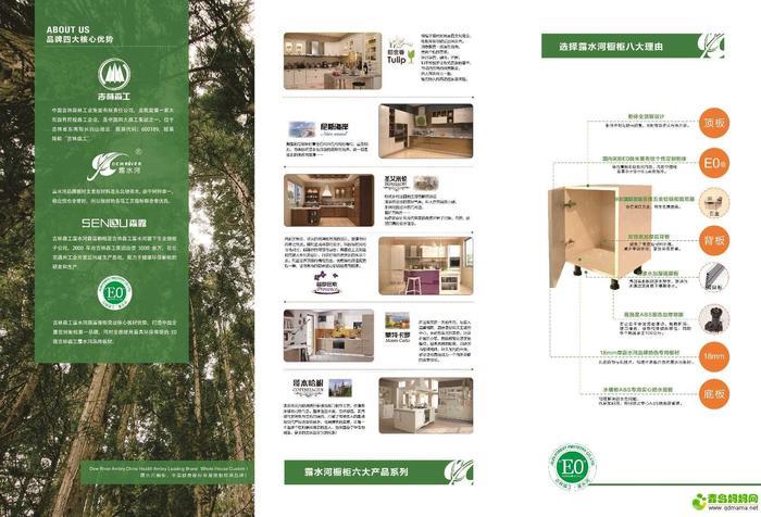 产品折页2-0344.jpg