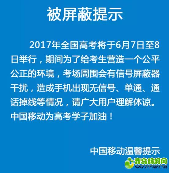 QQ截图20170606092353.png