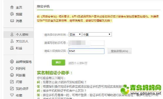 viewfile (3).jpg
