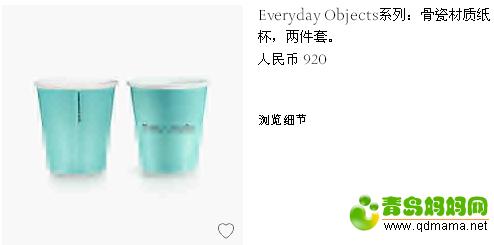 骨瓷纸杯.png