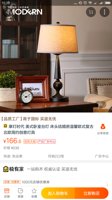 Screenshot_2018-03-21-10-39-42-962_com.taobao.tao.png