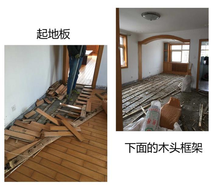 起地板+框架.jpg