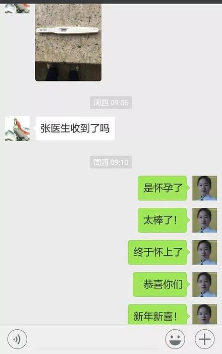 22微信图片_20180703172239.jpg