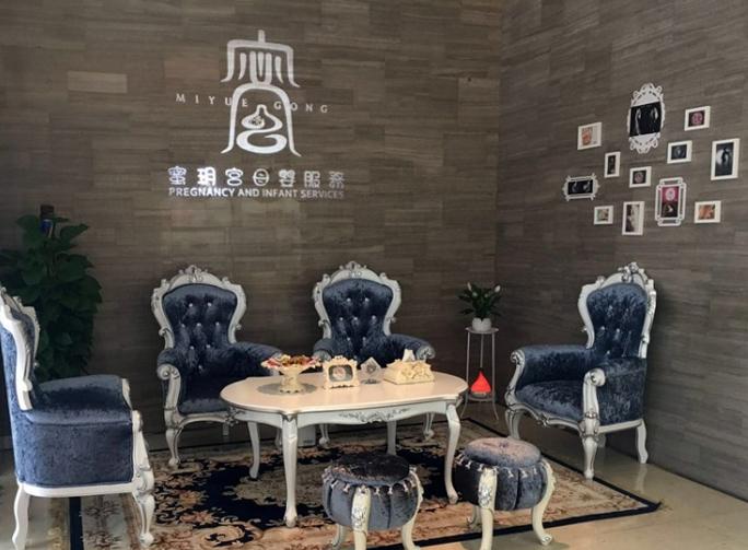 蜜玥宫花园logo.png