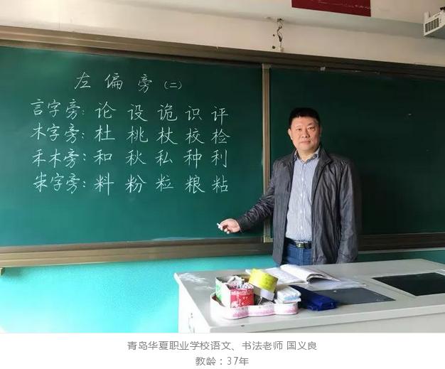 老师8.png