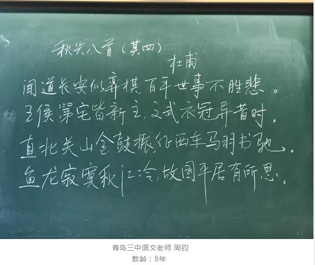 老师3.png