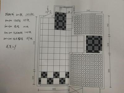 瓷砖铺贴图1.jpg