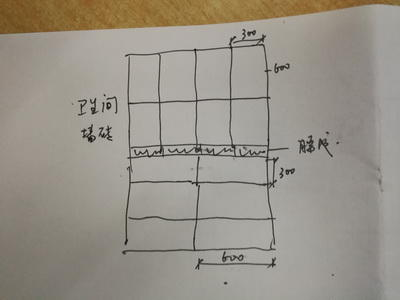 瓷砖铺贴图2.jpg