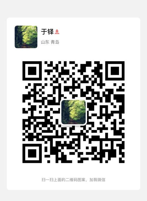 WeChat Image_20190119195328.jpg