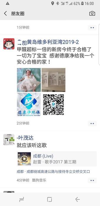 微信图片_20190325163645.jpg