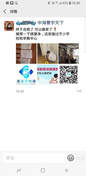 微信图片_20190325163628.jpg